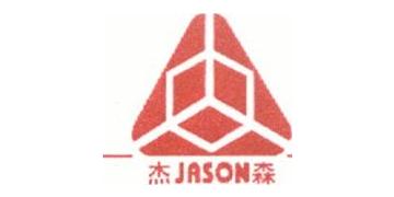 杰森贸易杭州