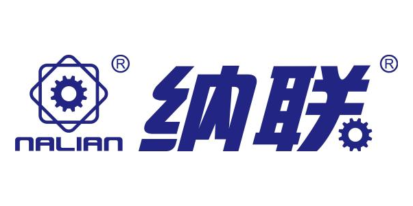 浙江纳联机电股份有限公司