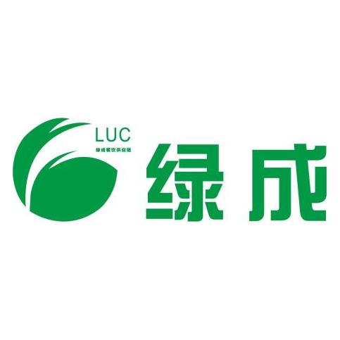 广州绿成餐饮供应链有限公司