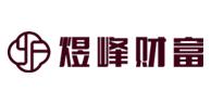 山东煜峰金融仓储有限公司