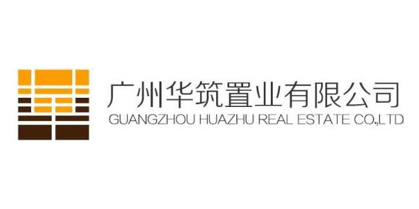 广州华筑置业有限公司