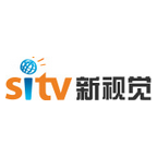 SiTV新视觉