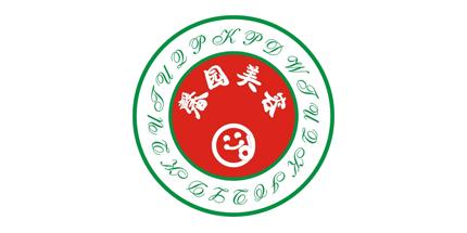深圳市南山区馨园传统美容保健院