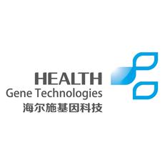 海尔施基因科技