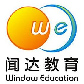 珠海市香洲区闻达英语培训中心