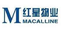 上海红星美凯龙房地产有限公司(物业部)