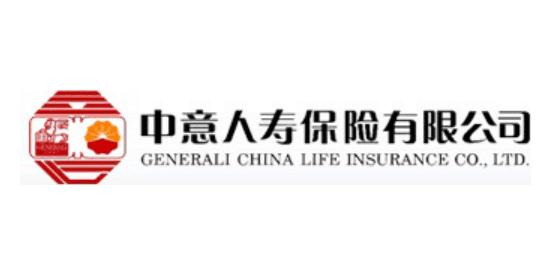 中意人寿保险有限公司江苏省分公司常州中心支公司
