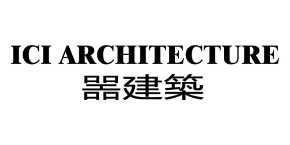 广州意器建筑设计咨询有限公司