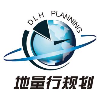 广州地量行城乡规划有限公司