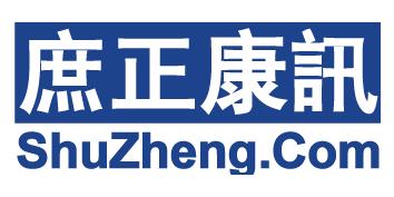 庶正康讯(北京)商务咨询有限公司