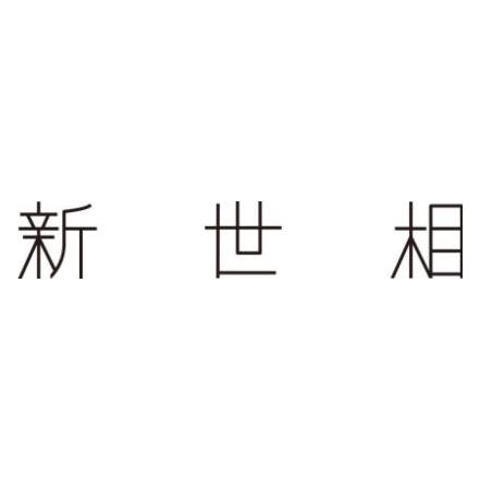 北京世相科技文化有限公司