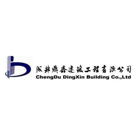 成都鼎鑫建筑工程有限公司