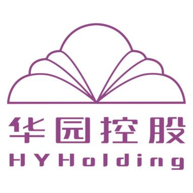 杭州华园控股有限公司