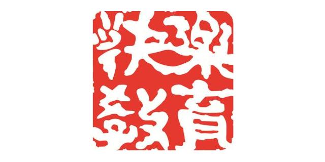 天津市快乐教育信息咨询服务有限公司