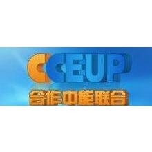 北京中能联合工程技术有限公司石家庄分公司