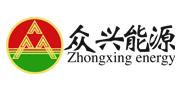 天津众兴能源集团有限公司