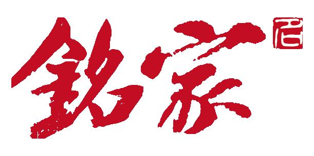 青岛铭家尚品餐饮管理有限公司