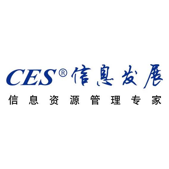 中信信息上海