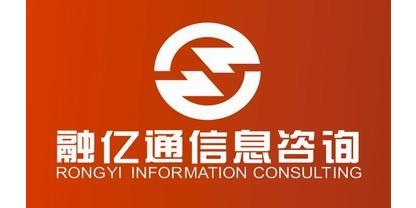 南京融亿通信息咨询有限公司