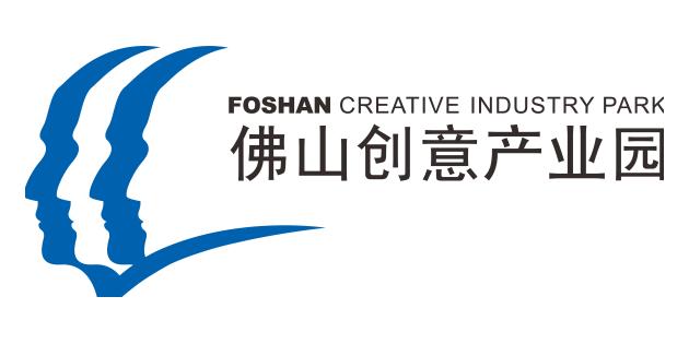 佛山创意产业园投资管理有限公司