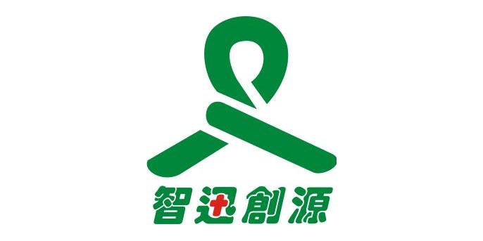 武汉智迅创源科技发展股份有限公司