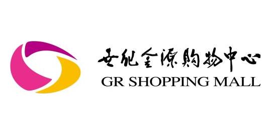贵阳世纪金源购物中心置业有限公司