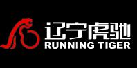 辽宁虎驰广告印刷有限公司