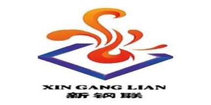 内蒙古新太实业集团有限公司