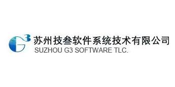 技叁软件系统技术