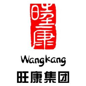 旺康控股集团有限公司
