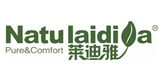 南京沃禾国际贸易有限公司