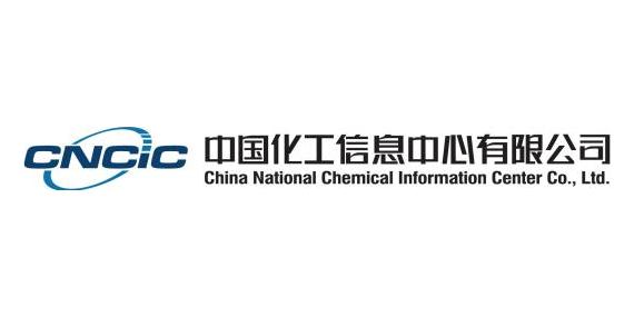 中国化工信息中心有限公司