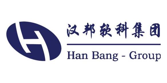 汉邦软科集团