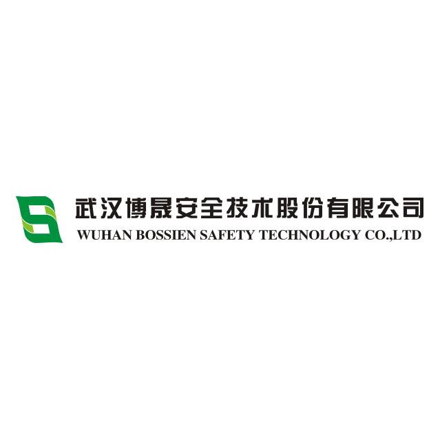 武汉博晟安全技术股份有限公司