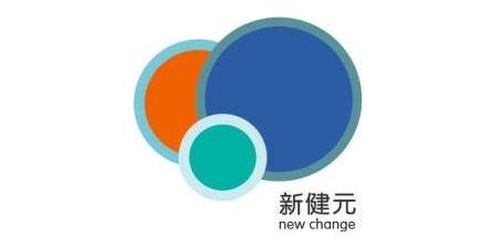 广州新健元医药科技有限公司
