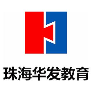 珠海华发教育产业投资控股有限公司