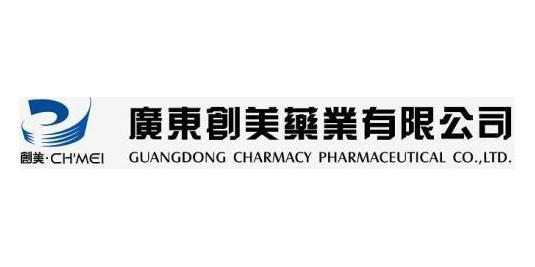 广东创美药业有限公司