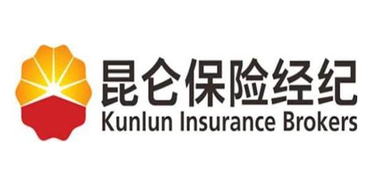 昆仑保险经纪股份有限公司