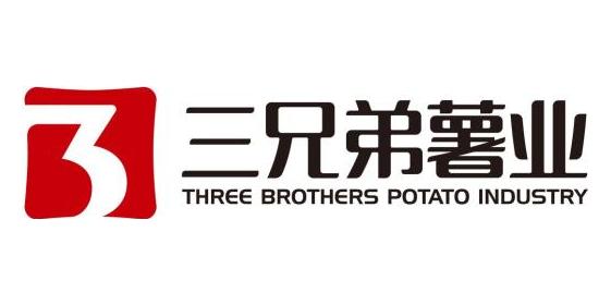 安徽三兄弟薯业有限责任公司
