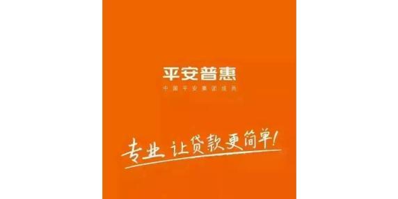 南通晟鼎伟业贸易有限公司