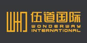 杭州伍道景观设计有限公司