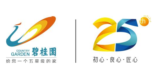 碧桂园营销中心-合肥区域