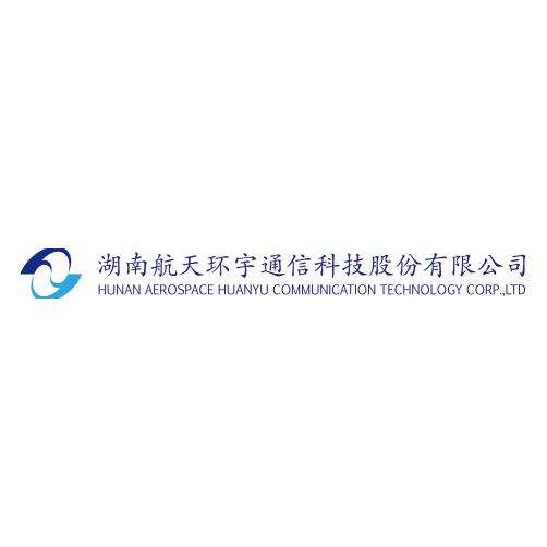 湖南航天环宇通信科技股份有限公司