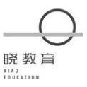 广东世纪晓教育科技有限公司