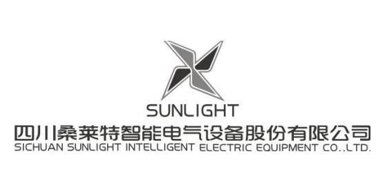 四川桑莱特智能电气设备股份有限公司