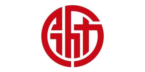 山东今劢供应链管理有限公司