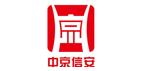 中京信安投资管理(北京)有限公司