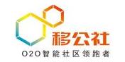 深圳市移联天下电子商务有限公司