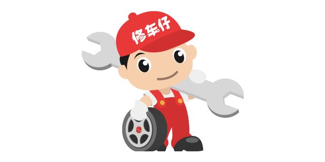 浙江企商汇电子商务有限公司