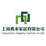 上海典木家居有限公司